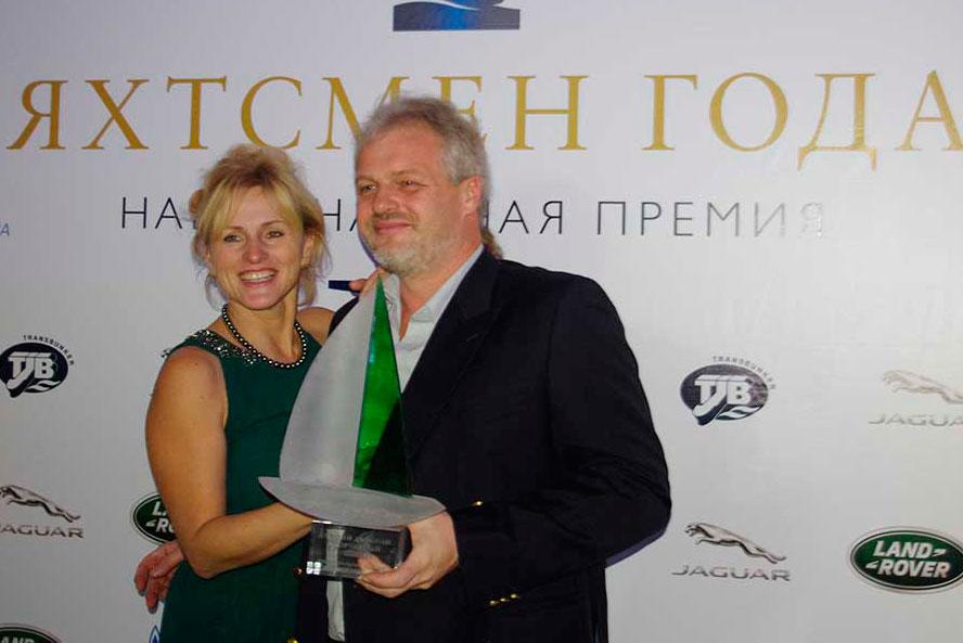 Премия «Яхтсмен года»