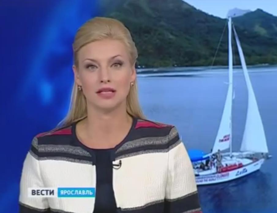 Вести Ярославль, Вести Волгодонск