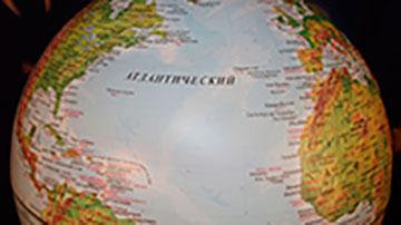 Встреча «Атлантика»